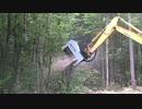開墾機器 - 伐採しながら根覆いする機械 thumbnail