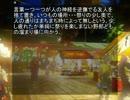 【幻想入り】『東方象徴論R』第一話