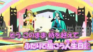 【ニコカラ】ラブポーション【デュラン様 MMD PV-Ver】_ON Vocal