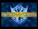 ファイアーエムブレム~烈火の剣~ヘクトル編ハードⅡ 11章