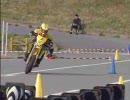DUNLOP 月刊オートバイカップ ジムカーナ大会2005 (1/5)