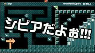 【ガルナ/オワタP】改造マリオをつくろう!【stage:8】