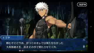 Fate/grand order 無限の剣製