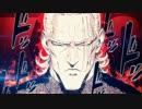 【静止画MAD】HERO【ワンパンマン】 thumbnail