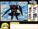 機動戦士ガンダムSeed Destiny 連合 vs. Z.A.F.T. II Plus RTA 3:27:27 part8