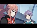 Classroom☆Crisis 第13話「史上最大のプレゼン」