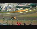 2015F1日本グランプリ レース後引き上げるマーシャルの皆さん