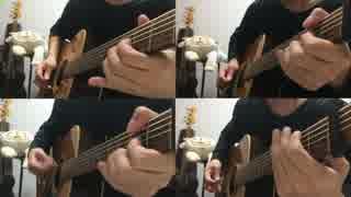 【ギター】 アンビリーバーズ Acoustic Arrange.Ver 【多重録音】