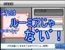 【初見プレイ】~嫁と旅するRPG~幻想人形演舞【実況プレイ動画】 Part.18