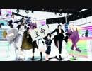 第67位:【MMD刀剣乱舞】美脚なおだて組で美脚戦隊スレンダー