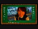 橋本ちなみのガチなみ学園!#44 2/2 thumbnail