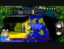 【Splatoon】絶対唯一神ボールドマーカーwwwww【ゆっくり(草)18】 thumbnail