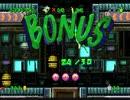オネーが得意と自負するゲーム(GEX)で遊んでみた。 Part 12