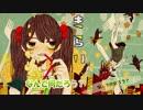 【ニコカラ】 キライ (On Vocal) 【ハレとら】 thumbnail