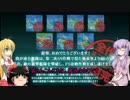 [AceOfSeafood]艦長ゆかりと急速せんこ~[VOICEROID+ゆっくり実況] thumbnail