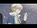 赤髪の白雪姫 第12話「始まりのさようなら」