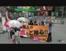 【2015/10/1】花時計定例街宣「韓国の嘘にご用心!」in中野2