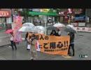 【2015/10/1】花時計定例街宣「韓国の嘘にご用心!」in中野4