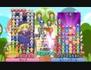 【実況】「ぷよぷよフィーバー」で、超大連鎖勝負!part4(ユニ戦その1)