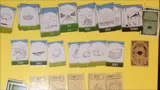 フクハナのひとりボードゲームプレイ 『シェフィ』
