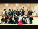 【parapara】CRAZY INFORMATION踊ってみた【とうらぶコス】 thumbnail