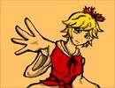 【東方アレンジ】虎柄の毘沙門天【アコギ×アコーディオン】