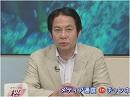 【早い話が...】絶対阻止!NHK視聴料義務化とマイナンバー制度での徴収[桜H27/10/2]