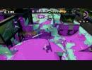 【スプラトゥーン】ハウツーチャージャー!part 6【S+】 thumbnail