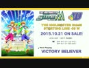 【SideM】ST@RTING LINE-05 W【試聴】 thumbnail