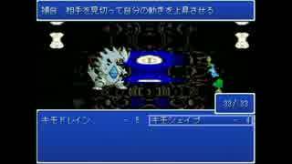 【ポケモン×FF】ポケットモンスターファンタジー part51
