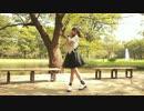 【ぱん2】おねがいダーリン【踊ってみた】 thumbnail