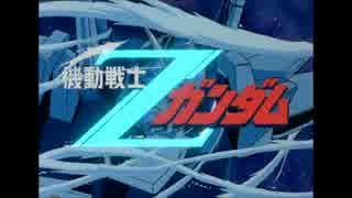 【DXガシャコン】ガンダムMk-Ⅱ【Vol.26】