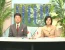 胡錦濤と池田犬作の会談