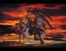 【グラブル】プロトバハムート戦BGM 『黒銀の翼』 thumbnail