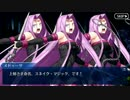 【FateGO】ステンノ  本当に、無理難題ではないのよ?【幕間の物語】