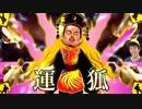 東方淫珠伝~FINAL STAGE☆ 【音MAD】 thumbnail