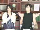 ゲスト回#03(乃亜) 前半『付き合う男を上手く調教する方法&セックスに対して嫌悪感がある』