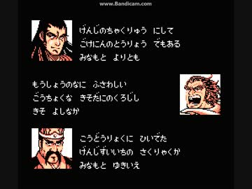 天地を喰らう2 | 無料ゲーム.com