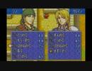 【実況】ファイアーエムブレム 封印の剣ハードでたわむれる part13 thumbnail