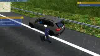 アウトバーンレ○プ! ドイツ高速警察と化した先輩 part2