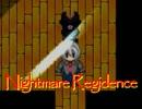 【Nightmare Residence】悪魔の住む館 Part9【実況】