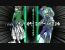 【刀剣乱舞/神剣ゼミ】Kill Machine!【ユニット「ナイス」+Sachiko】 thumbnail