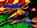 Gradius II (PCE 版) / Star Flight 【SC-88Pro 版】
