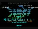 「ゆとり動画流星群」【字幕付き】復元支援