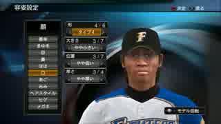 野球少年専属調教師.purosupi1