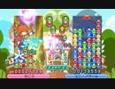 【実況】「ぷよぷよフィーバー」で、超大連鎖勝負!part7(ユニ戦その4)