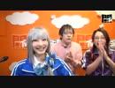 ミラ・渚・ケンちゃんの白猫やらニャイト#3【闘TV(火)①】後半