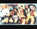 【MMDワンピ】きょうもハレバレ【ロー誕】 thumbnail