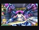 【全員ガチャ限無し縛り】超弩級セイントキメラ【乖離性MA】