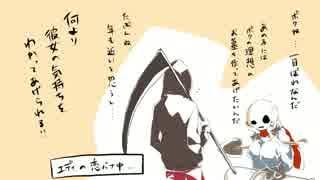 【手描き】殺戮の天使でウエスタンショー【殺戮の天使】